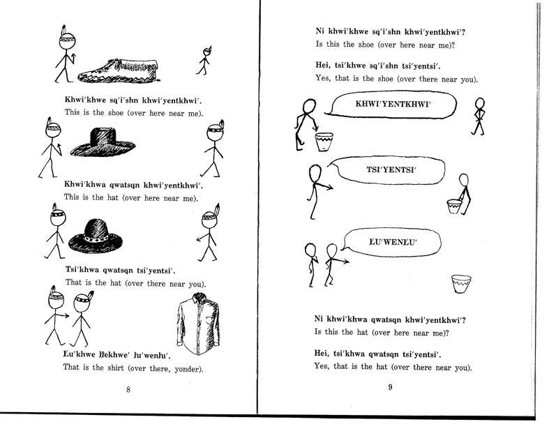 cda_green_book_Page_18.jpg