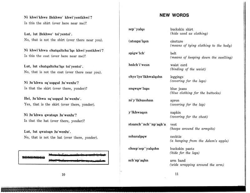 cda_green_book_Page_19.jpg