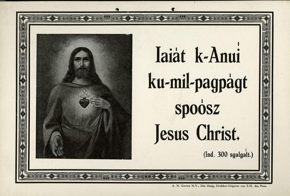 jopa_cda_Jesus_01.jpg