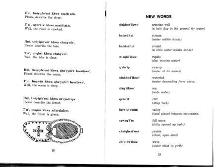 cda_green_book_Page_23.jpg