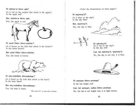 cda_green_book_Page_26.jpg