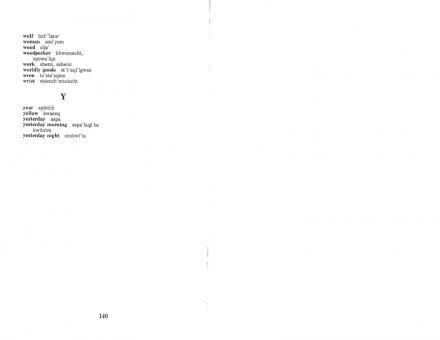 cda_green_book_Page_84.jpg